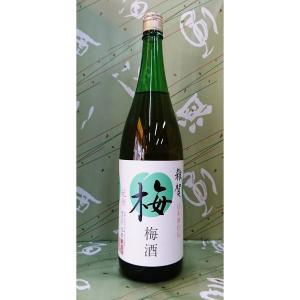 雑賀 梅酒 11%〜12% 1800ml|sakehonpotauemon