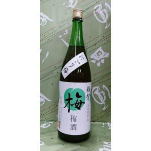 雑賀 にごり梅酒 10%〜11% 1800ml|sakehonpotauemon