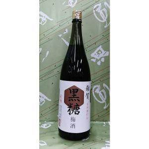 雑賀 黒糖梅酒 11%〜12% 1800ml|sakehonpotauemon