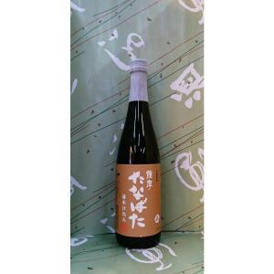 鹿児島の大地ですくすく育った薩摩芋たる黄金千貫(コガネセンガン)を白麹を使って醸し出した、昔ながらの...