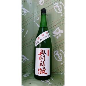 純米大吟醸 出羽燦々 奥羽自慢 1800ml sakehonpotauemon