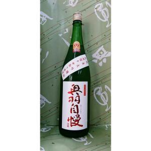 日本酒 純米大吟醸40 出羽燦々中取り原酒 奥羽自慢 16度 1800ml sakehonpotauemon