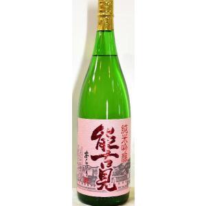 能古見純米吟醸あらばしり生酒1.8L入|sakehouse