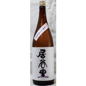居谷里 山廃もち米純米原酒1,8L入