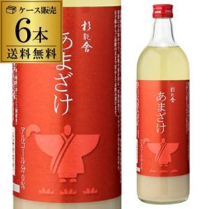 6本セット 杉能舎 甘酒 (720ml)6本 送料無料|sakeichi