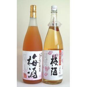 高千穂の梅酒・さつまの梅酒 1800mlセット|sakeichi