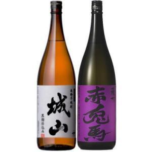 【送料無料】紫の赤兎馬・城山(黒麹) 芋焼酎25度1800ml2本セット|sakeichi