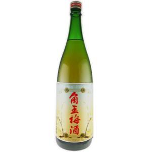 角玉梅酒 12度 1800ml|sakeichi