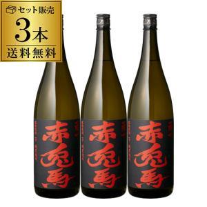 赤兎馬1800ml 芋焼酎3本セット 全国送料無料にてお届け!|sakeichi