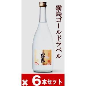 6本入りケース販売 霧島ゴールドラベル芋焼酎20度720ml 全国送料無料 sakeichi