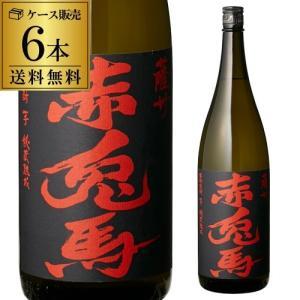 焼酎 芋焼酎 赤兎馬 芋焼酎 6本 25度 1800ml せきとば いも焼酎 1800 1.8 1.8L セット 焼酎セット|sakeichi