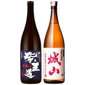 【第64弾・不定期開催の週末セット】紫王道・城山(ときまさり) ※ポイント10倍・送料無料|sakeichi