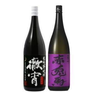 第82弾 不定期開催の週末セット 紫の赤兎馬 徹宵 1800ml ポイント10倍 送料無料|sakeichi