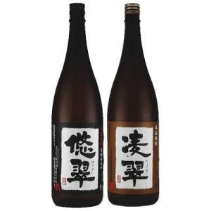 2本 悠翠 凌翠 各1800ml計2本セット|sakeichi