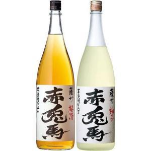 赤兎馬 梅酒 柚子酒 1800ml 各1本 飲み比べセット せきとば うめ酒 ゆず酒 リキュール|sakeichi