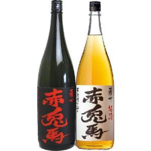 梅酒と芋焼酎 赤兎馬 (せきとば)1800mlセット|sakeichi