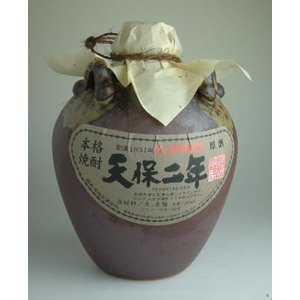 天保二年 壺入り原酒42度 900ml|sakeichi