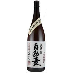 無農薬 自然麦 麦焼酎 25度 1800ml|sakeichi