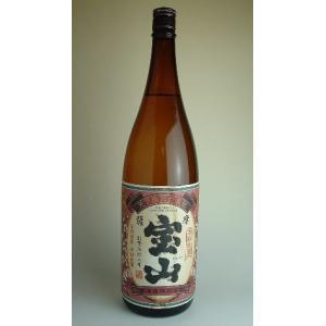 薩摩宝山 いも 1800ml|sakeichi