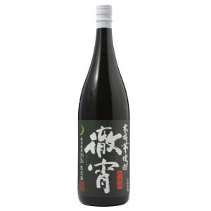 徹宵(てっしょう) 無濾過 芋焼酎 25度 1800ml|sakeichi
