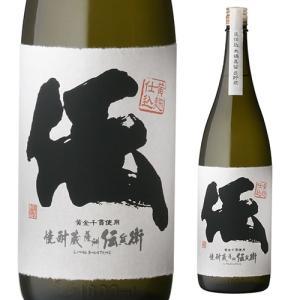 薩洲濱田屋伝兵衛  「伝」 いも焼酎 25度1800ml|sakeichi