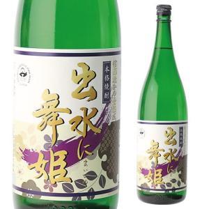 出水に舞姫  限定醸造 25度 1800ml 芋焼酎 いも焼酎 焼酎 25° 1.8L 一升|sakeichi