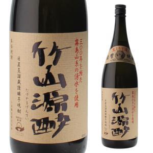 竹山源酔(たけやまげんすい) 芋焼酎 25度 1800ml|sakeichi