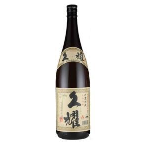 種子島 久耀 貯蔵熟成 芋1800ml|sakeichi