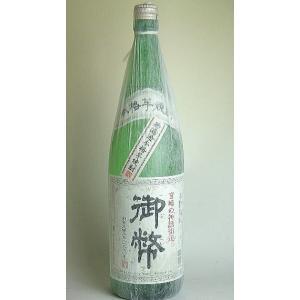 御幣 (ごへい) 芋焼酎20度 1800ml|sakeichi