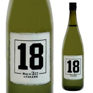 麦焼酎 麦のエース「18」 18度 1800ml むぎ焼酎 焼酎 みろく酒造 大分県 1.8 1.8L 一升瓶|sakeichi
