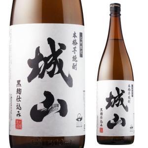九州限定焼酎 城山1.8L|sakeichi