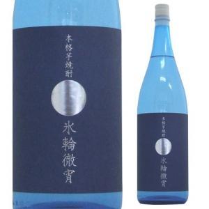 焼酎 芋焼酎 夏季限定 氷輪徹宵 20度 1800ml いも焼酎 酒 お酒 熊本 1.8 1.8L 一升瓶 てっしょう|sakeichi