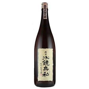 精撰 水鏡無私 米焼酎 25度1800ml|sakeichi