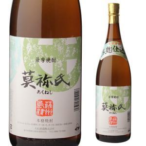 莫祢氏 (あくねし) 芋焼酎 25度 1800ml|sakeichi