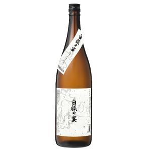 白狐の宴(びゃっこのうたげ) さつま無双 芋焼酎 25度 1800ml 白麹 九州限定酒 いも焼酎 1800 1,800 1,800ml 1.8L 一升 限定 限定品|sakeichi