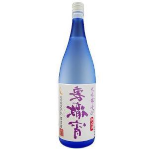 番外編 裏徹宵 25度 1800ml 芋焼酎 いも焼酎 うらてっしょう 1.8L 恒松酒造|sakeichi