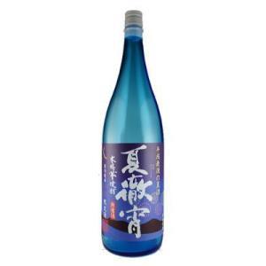 平成最後の夏酒・夏徹宵(なつてっしょう)芋焼酎20度1800ml|sakeichi