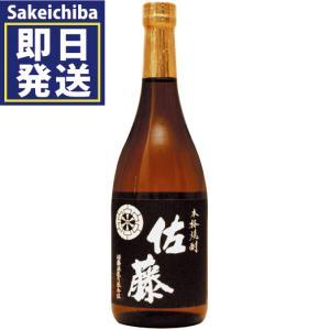 佐藤黒麹720ml 芋焼酎 佐藤酒造|sakeichiba