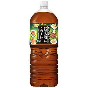 アサヒ 食事の脂にこの1杯。 緑茶ブレンド 2L×6本 (1ケース)|sakeking