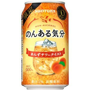 【限定】サントリー のんある気分 あんずサワーテイスト 【ノンアルコール】 350ml×24缶(1ケース)
