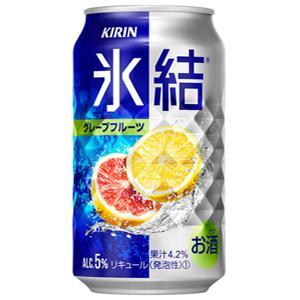 キリンチューハイ 氷結 グレープフルーツ 350ml×24缶(1ケース)