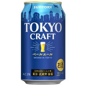 【缶類の送料に関して】 *330〜350ml缶は3ケースまで1梱包で発送可能。 *500ml缶は2ケ...