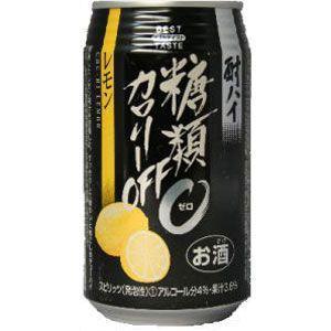 ベストテイスト 酎ハイ レモン カロリーオフ 糖類ゼロ 350ml×24缶(1ケース)