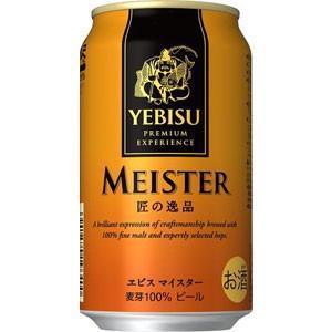 サッポロ エビス マイスター 350ml×24缶(1ケース)