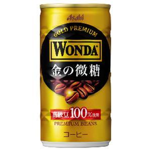 ★アウトレット品★【賞味期限:2020年5月】アサヒ WONDA (ワンダ) 金の微糖 185g×3...
