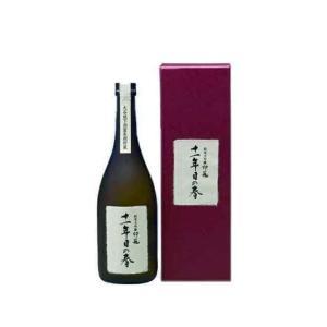 [清酒・日本酒]送料無料※純米大吟醸 印籠 「十一年目の春」箱付き 720ml|sakemakino