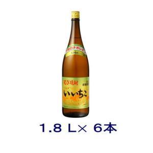 [麦焼酎]送料無料※6本セット 20度 いいちこ 1.8L瓶 6本(1ケース6本入り)(1800ml 1.8リットル 大分)三和酒類株式会社 sakemakino