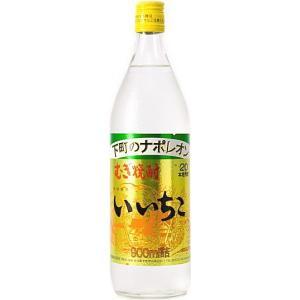 [麦焼酎]20本まで同梱可 20度 いいちこ 900ml瓶 1本(900ml 大分)三和酒類株式会社 sakemakino