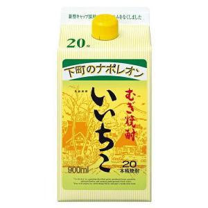 [麦焼酎]4ケースまで同梱可 20度 いいちこ 900mlパック 1ケース6本入り(900ml 大分)三和酒類株式会社 sakemakino