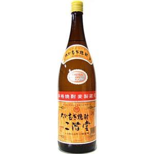 [麦焼酎]9本まで同梱可 20度 二階堂 1.8L 1本(1800ml)二階堂酒造 sakemakino
